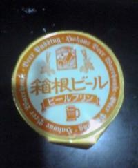 20040320_1421_0000.jpg