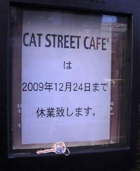 20040108_1117_0000.jpg